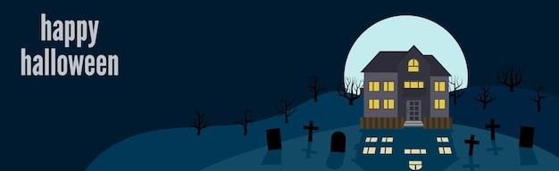 Fijne halloween. feestelijke banner met een eenzaam huis op een achtergrond van de volle maan 's nachts. vector illustratie.