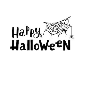 Fijne halloween. hand getekende creatieve kaart. ontwerp voor wenskaart en uitnodiging, flyers, posters, banner halloween vakantie