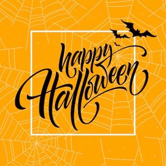 Fijne halloween. handgetekende creatieve kalligrafie en brush pen belettering. vector illustratie eps10 Gratis Vector