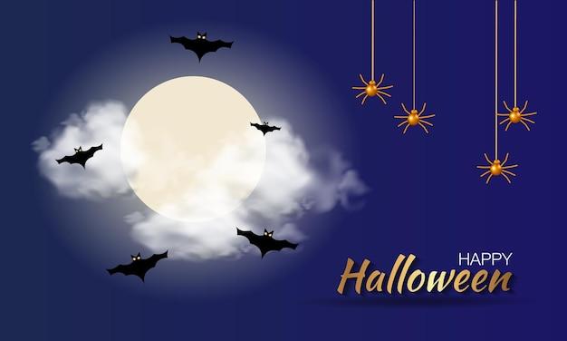 Fijne halloween. samenstelling met pompoenen, ballonnen en vleermuizen, decoraties voor de feestdagen. realistische vectorillustratie.