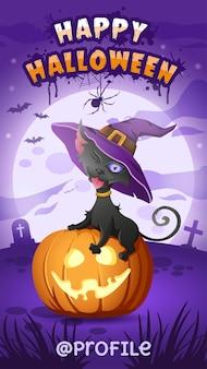 Fijne halloween. zwarte kat in heksenhoed zit op pompoenlantaarn en toont tong. vector illustratie