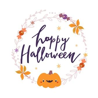 Fijne halloween