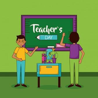 Fijne leraren dag