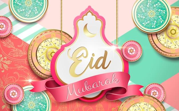 Fijne vakantie in de islamitische wereld met een prachtig bloemmotiefontwerp in mooie kleuren