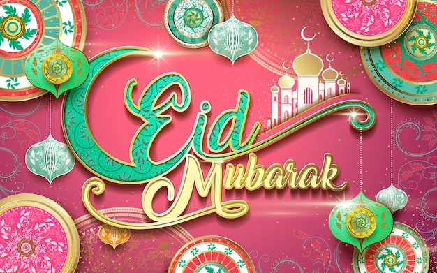Fijne vakantie in de islamitische wereld met prachtig bloemdessin en moskee-element