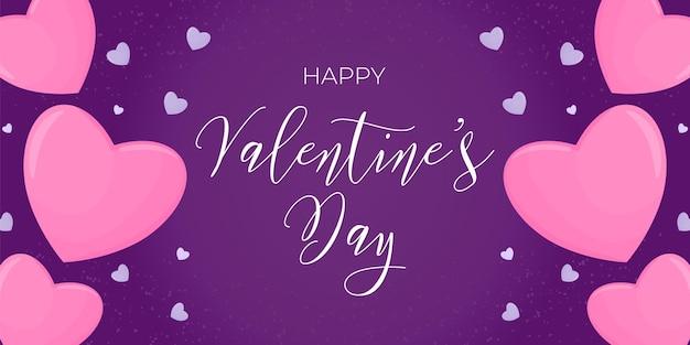 Fijne valentijnsdag. feestelijke banner