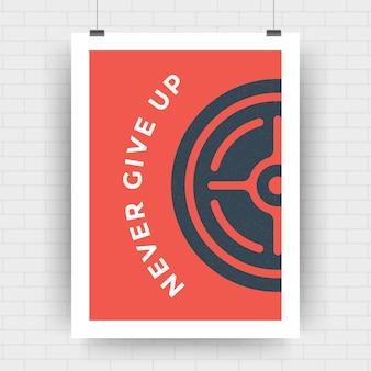 Fitness motivatie poster retro typografisch citaat ontwerpsjabloon met barbell symbool silhouet