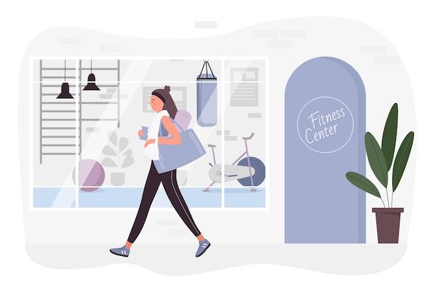 Fitness sportclub, training centrum illustratie