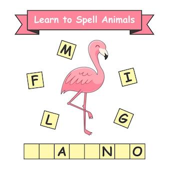 Flamingo leren dieren werkblad spellen