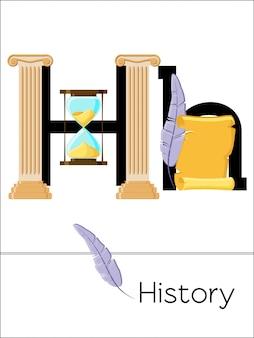 Flash card letter h is voor geschiedenis. wetenschap alfabet voor kinderen.