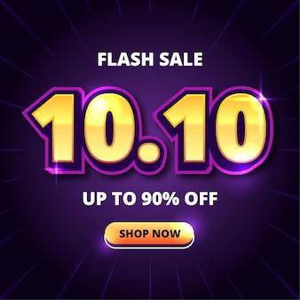 Flash sale banner tekst stijl effect