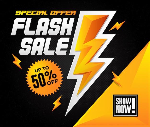 Flash sale speciale aanbieding vierkante ontwerp illustratie