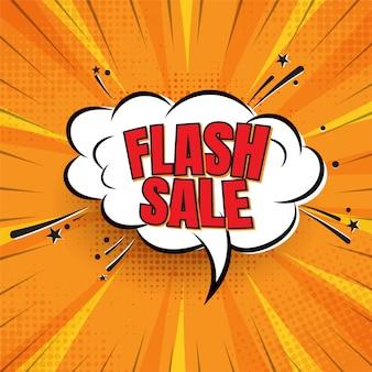 Flash-verkoop in komische stijl achtergrond