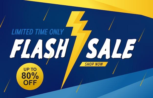 Flash verkoop korting aanbieding promotie web app banner vectorillustratie