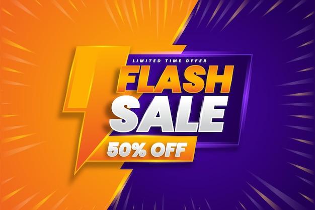 Flash-verkoop moderne banner promotionele sjabloon