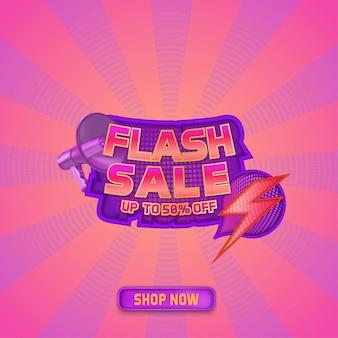 Flash-verkoop sociale media sjabloonpromotie met tekstplaats en zonnestraalpatroonachtergrond