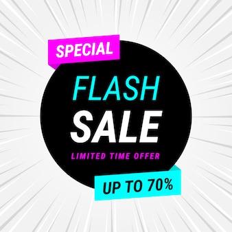 Flash-verkoopachtergrond in vlakke stijl