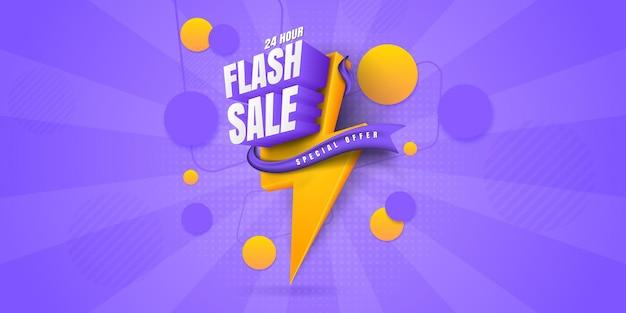 Flash-verkoopbanner. op een dag grote uitverkoop, speciale aanbieding, opruiming. sjabloonontwerp voor verkoopbanner, speciale aanbieding voor grote verkoop. super sale, banner met speciale aanbieding aan het einde van het seizoen.