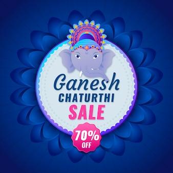 Flat ganesh chaturthi verkoop