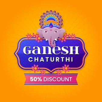 Flat ganesh chaturthi verkoopconcept
