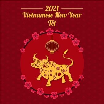 Flat têt vietnamees nieuwjaar