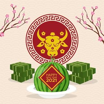 Flat tet vietnamees nieuwjaar