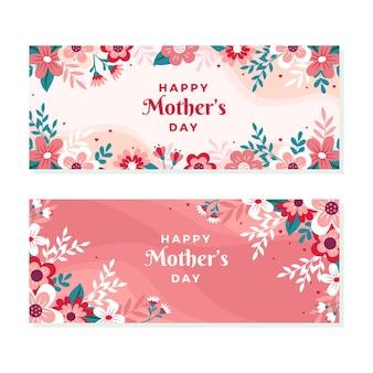 Floral moederdag banners instellen Gratis Vector