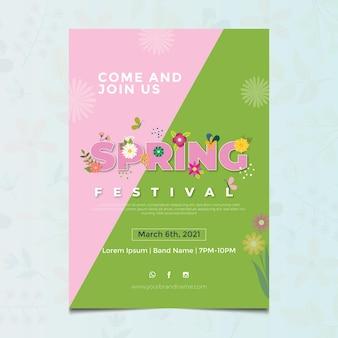 Floral platte lente poster ontwerpsjabloon