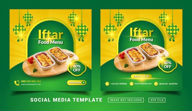 Flyer of sociale media plaatsen iftar-voedselmenusjabloon met thema