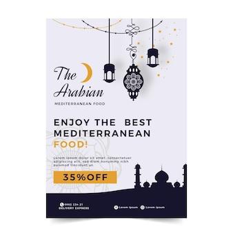 Flyer-sjabloon voor mediterraan restaurant