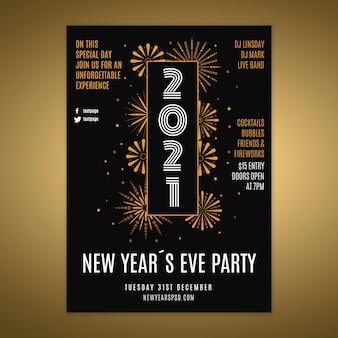 Flyer-sjabloon voor nieuwjaarsfeest