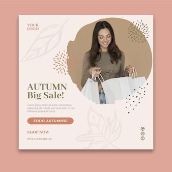 Flyer-sjabloon voor online winkelen