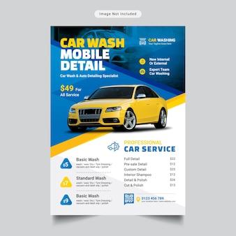 Flyer-sjabloon voor promotionele autowassen