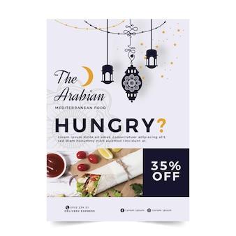 Flyer voor mediterraan restaurant