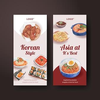 Flyersjabloon met koreaans voedselconcept, aquarelstijl
