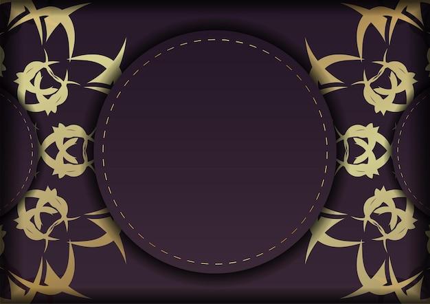 Folder in bordeaux kleur met griekse gouden ornamenten is klaar om gedrukt te worden.