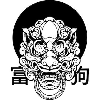 Foo dog chinese cultuur silhouet
