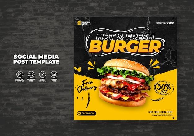 Food burger restaurant menu voor sociale media promotiesjabloon speciaal gratis