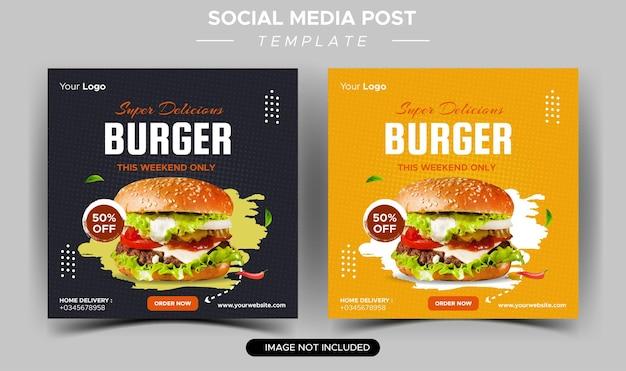 Food restaurant voor social media template speciale verse heerlijke burger menu promo