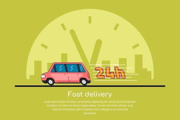 Foto van een rijdende auto met klokpictogram en sillhouette van de grote stad op achtergrond, bezorgserviceconcept,