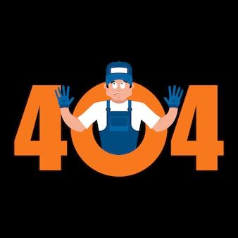 Fout 404 loodgieter verrassing. pagina niet gevonden sjabloon voor website