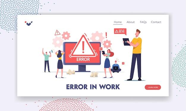 Fout in sjabloon voor werkbestemmingspagina. kleine mannelijke en vrouwelijke personages met gadgets. website 404-pagina niet gevonden, gebroken internetverbinding in aanbouw. cartoon mensen vectorillustratie