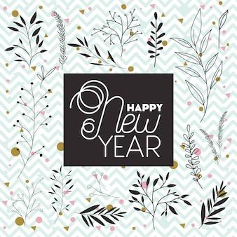 Frame met gelukkig nieuwjaar belettering en krans kroon