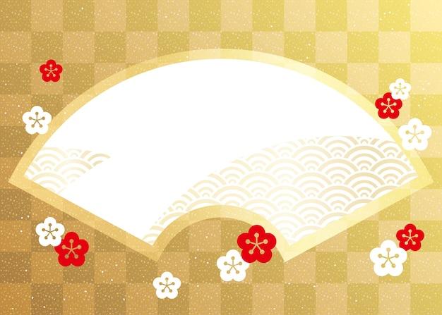 Frame met tekstruimte in typische japanse stijl