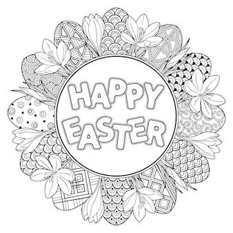 Frame met zwart-wit doodles paaseieren en bloemen