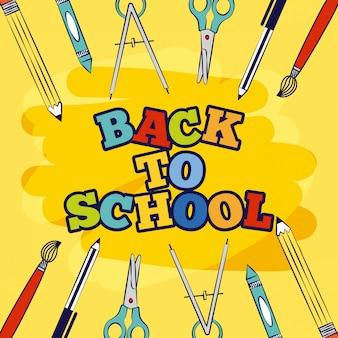 Frame of elements terug naar school illustratie