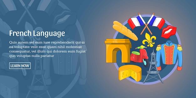 Franse taal horizontale banner, beeldverhaalstijl