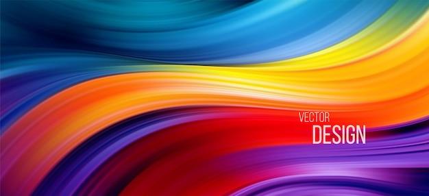 Full colour flow wave trendy. Premium Vector