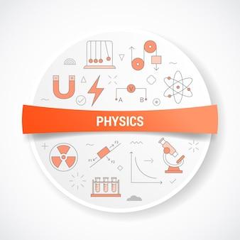 Fysica met pictogramconcept met illustratie van de ronde of cirkelvorm