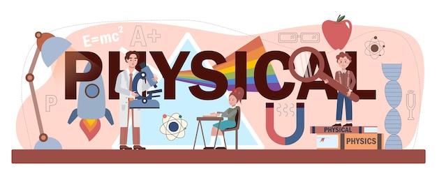 Fysieke typografische kop. de leerlingen onderzoeken elektriciteit, magnetisme, lichtgolven en krachten. schoolvak, theoretische en praktische studie. geïsoleerde vectorillustratie